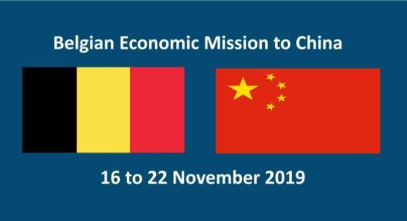 Belgian Economic Mission to China