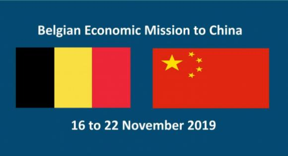 Belgian Economic Mission to China